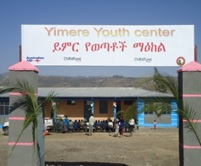 The entrance to the Yimere Youth Center in Ethiopia